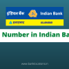 CIF Number in Indian Bank