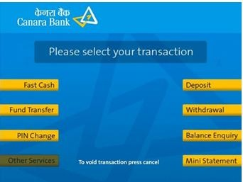 Canara Bank ATM machine balance checking
