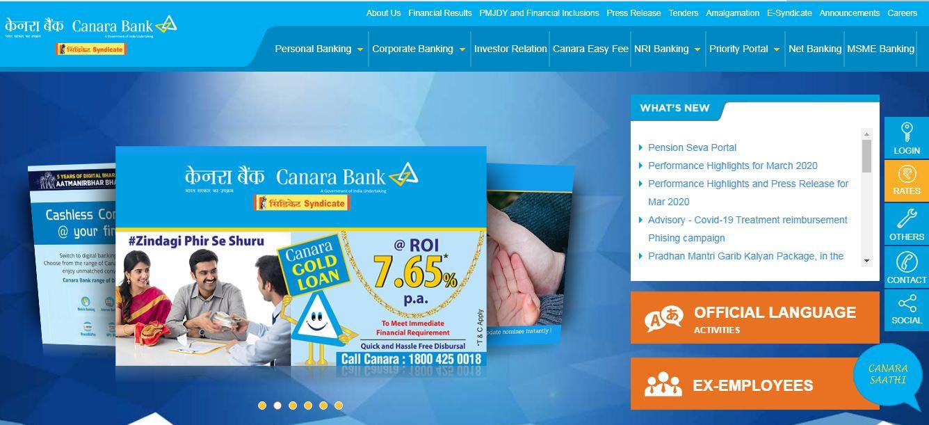 Canara Bank internet banking home page