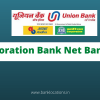 Corporation Bank Net Banking