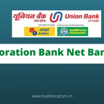 Corporation Bank Net Banking