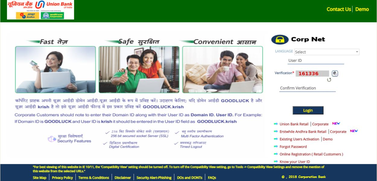 Corporation login page