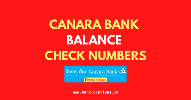 Canara Bank Balance Check Number 09015734734