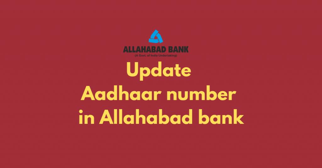 How to update Aadhaar number in Allahabad bank in 10 minutes? 4 Easy Steps